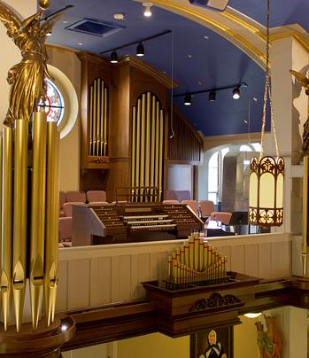 orgue allen france